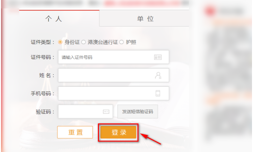 /uploads/image/2020/12/09/微信截图_20201209160604.png
