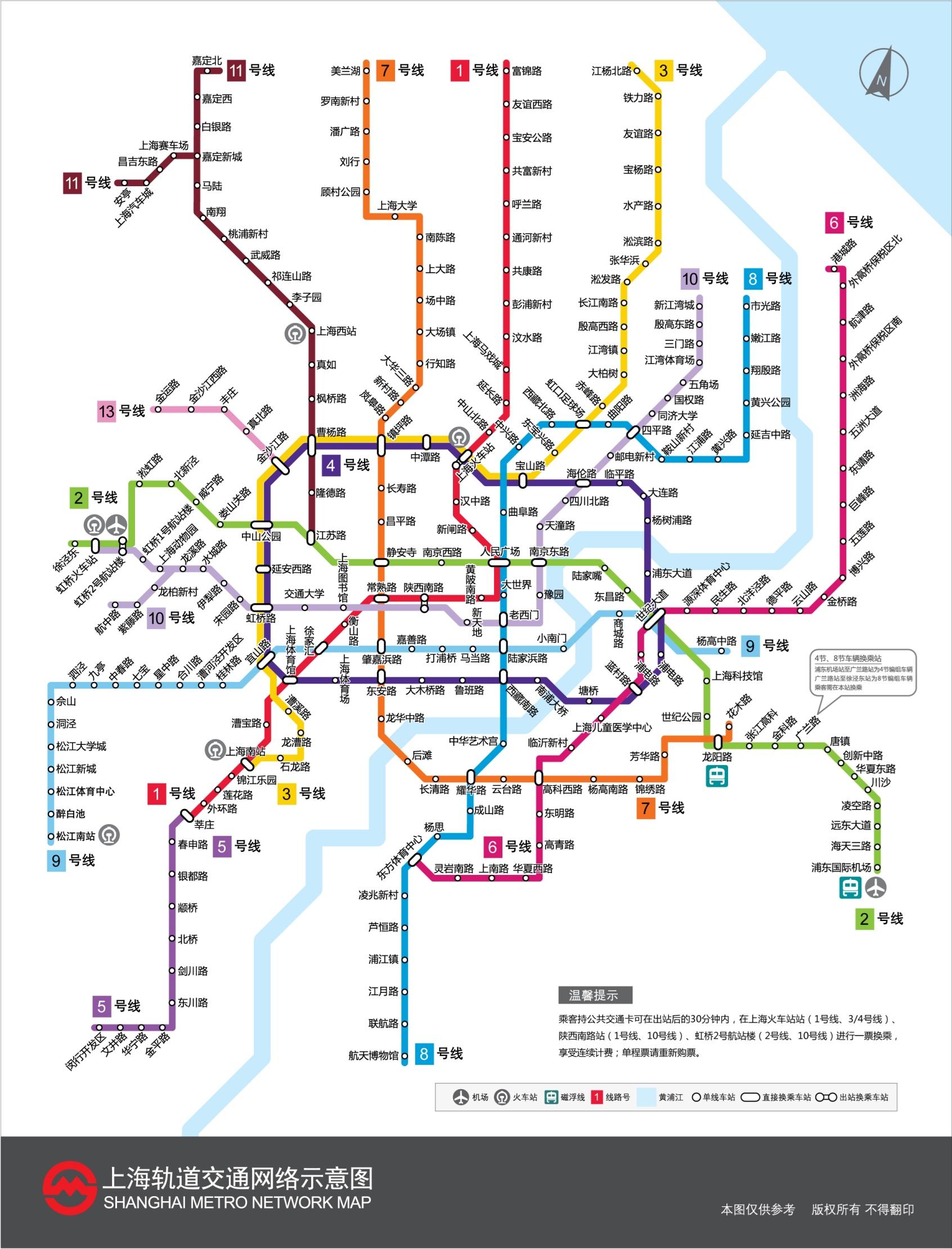 上海地铁线路图.jpg